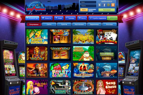 Казино Вулкан - там, где в игровые автоматы играть бесплатно онлайн могут все