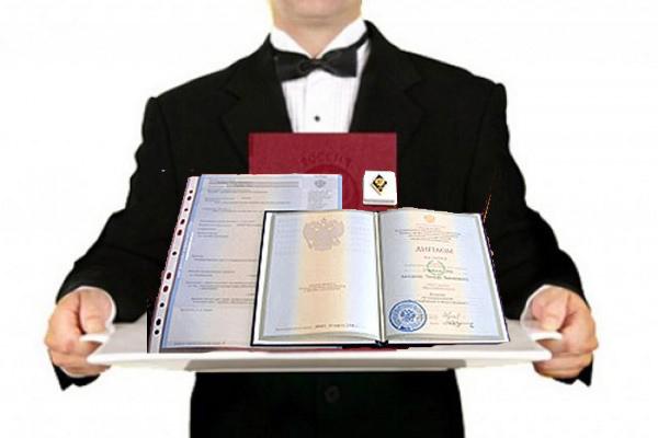 Купить диплом в Москве