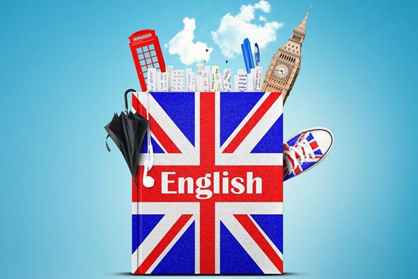 Пора учить английский!