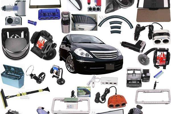 Автоаксессуары и автотовары