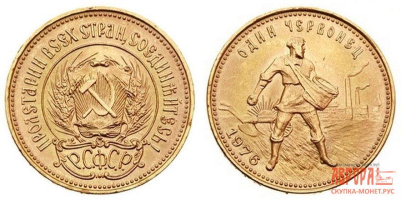Кому продать золотые монеты?