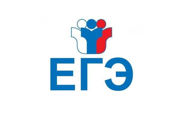 Первый ЕГЭ-Центр